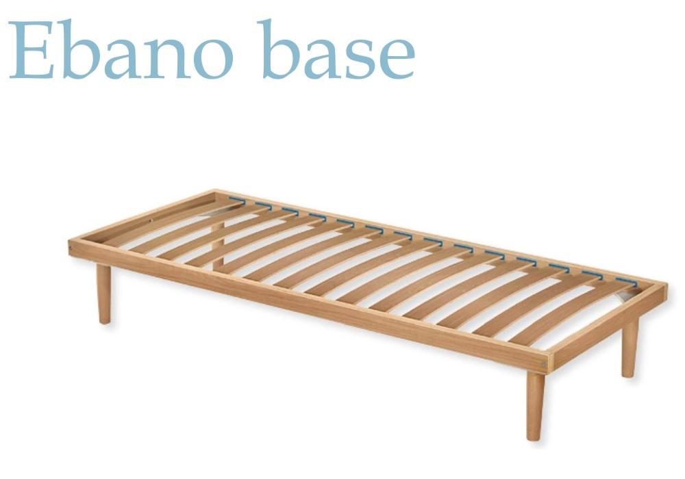 Reti per letto singole con doghe in legno ambient arredo - Divano letto con doghe in legno ...